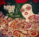 The life and soul / Mamas Gun | Mamas Gun (Groupe voc. et instr.)