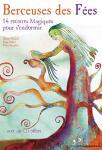 Berceuses des fées : 14 recettes magiques pour s'endormir