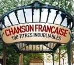 Anthologie de la chanson française enregistrée : 1941 / Edith Piaf, Jane Chacun, Hélène Sully... | Piaf, Edith (1915-1963)