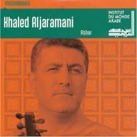 Athar / Khaled Aljaramani | Aljaramani, Khaled