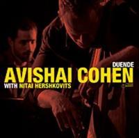 Duende | Cohen, Avishai