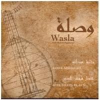 Wasla suites musicales egyptiennes Tarek Abdallah, oud, chant Adel Shams el Din, riqq