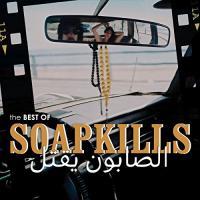 The best of Soapkills Soapkills, groupe. voc. et instr.
