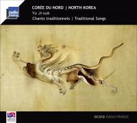 Corée du Nord chants traditionnels