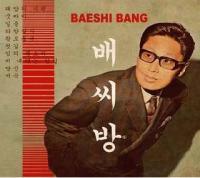 Vintage k-pop revisited |