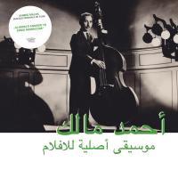 Musique originale de films | Malek, Ahmed (1931-....). Compositeur