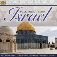 Folk songs from Israel |