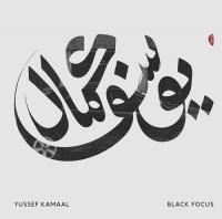Black focus | Yussef Kamaal. Musicien