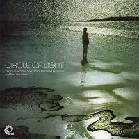 Circle of light : B.O.F. / Delia Derbyshire, Lisa Stansfield, comp. & arr.   Derbyshire, Delia. Compositeur