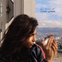AL JAMILAT | Hamdan, Yasmine (1976-....)