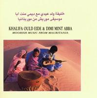 Moorish music from Mauritania