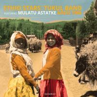 Addis 1988 [disque vinyle]