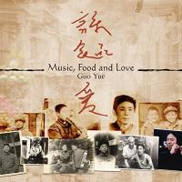 Music, food and love