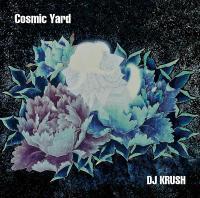 Cosmic yard |