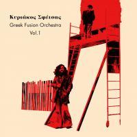 GREEK FUSION ORCHESTRA, vol.1 |