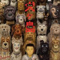 Isle of dogs | Desplat, Alexandre (1961-....). Compositeur
