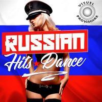 Russian hits & dance 2018 |