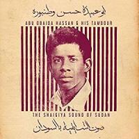 The Shaigiya sound of Sudan [disque vinyle]