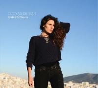 Djoyas de mar | Dafné Kritharas