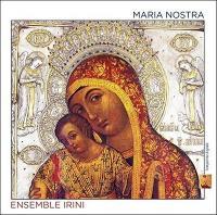 Maria nostra : chants du culte marial en Méditerrannée | Ioannis Koukouzèlis, Compositeur
