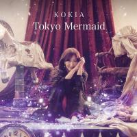 Tokyo mermaid / Kokia, chant |  Kokia