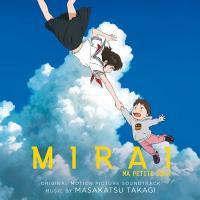 Miraï, ma petite soeur : bande originale du film de Mamoru Hosoda |