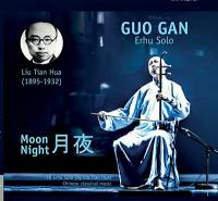 Moon night | Gan, Guo (1968-....)