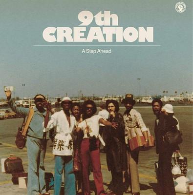 A step ahead 9th Creation, ensemble vocal & instrumental