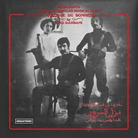 Nazl el sourour : highlights from the popular musical play L'auberge du bonheur   Ziad Rahbani. Compositeur