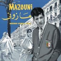 UN|DANDY EN EXIL : Algérie-France, 1969-1983 | Mazouni (1940-....)