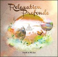 Relaxation profonde | Natobi