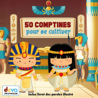 50 comptines pour se cultiver Anonyme, comp.