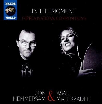 In the moment Jon Hemmersan, guitare Asal Malekzadeh, percussion