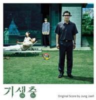 Parasite : bande originale du film de Bong Joon-Ho | Jung Jaeil. Compositeur