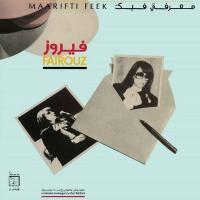 Maarifti feek |  Fairuz. Chanteur