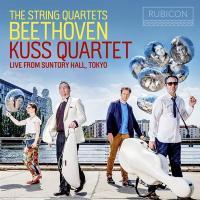The string quartets | Ludwig Van Beethoven. Compositeur