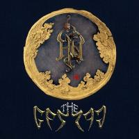 The gereg / Hu (The) | Hu (The). Musicien. Ens. voc. & instr.