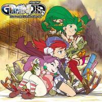 Grandia : complete soundtrack | Noriyuki Iwadare. Compositeur