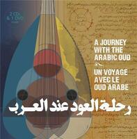 UN VOYAGE AVEC LE OUD ARABE / Fadi El Abdallah, éd. |