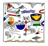 ÈCH | Boubaker, Heddy. Composition musicale