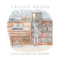 Twelve doors : tribute to Noriyuki Iwadare | Noriyuki Iwadare. Compositeur