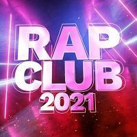Rap hits 2021 | Eva (2001-....). Chanteur