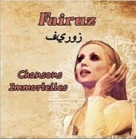 Chansons immortelles |  Fairuz. Chanteur